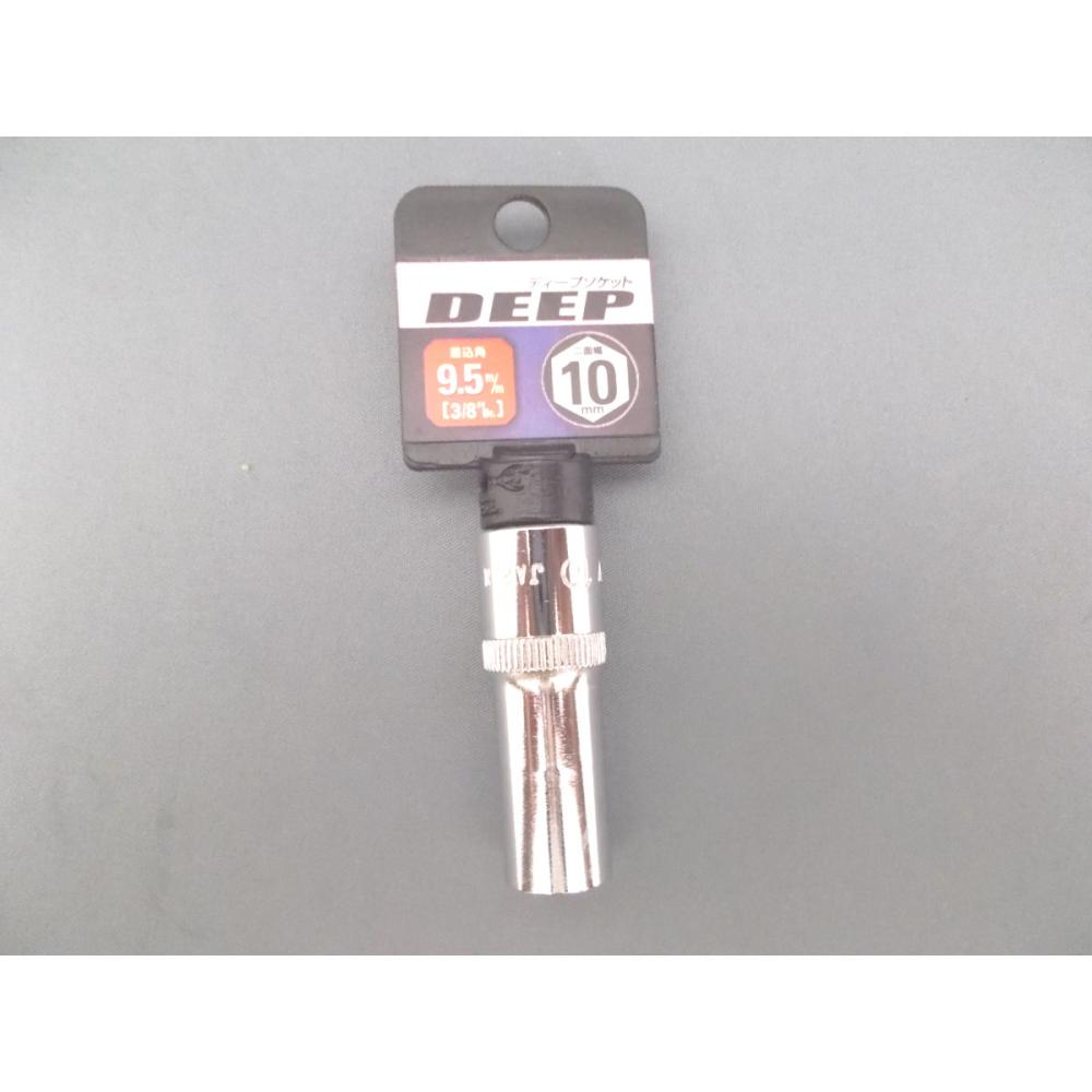 K-F 3/8ディープソケット 10mm