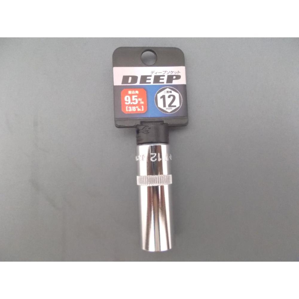 K-F 3/8ディープソケット 12mm