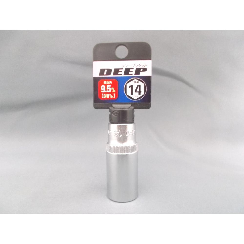 K-F 3/8ディープソケット 14mm