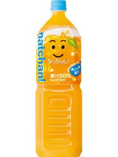 なっちゃん オレンジ 1.5L