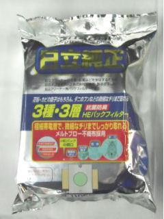 日立純正掃除機紙パック GP-110F 5枚入