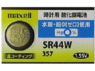 無水時計電池 SR44W 1個