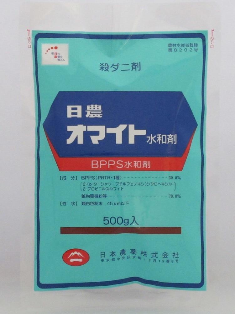 オマイト水和剤 500g