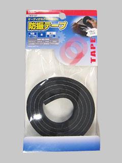 防振テープ 巻 LW3107