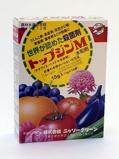 日曹 トップジンM水和剤 1g×10包