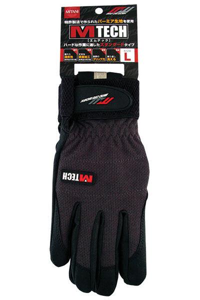 エムテック手袋 MT-001 各サイズ