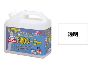 水性シリコン下塗りシーラー 各種