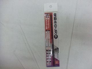 SK11 電動糸鋸刃No.9