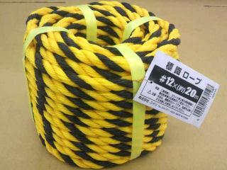 標識ロープ #12×20m