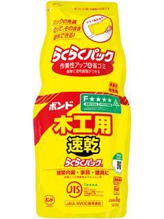コニシ 木工用乾燥らくらく パック 1kg