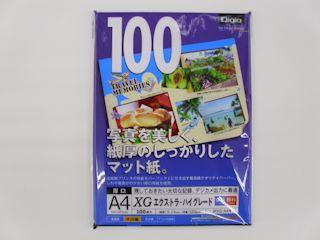 インクジェットXG JPXG-A4N