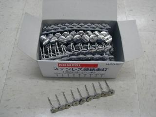 ステンレス連結傘釘1連結(9本×50連入) シルバー