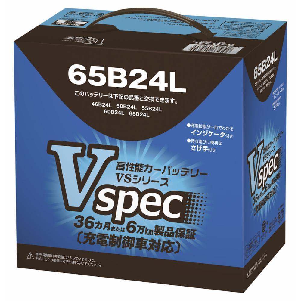 【クリックで詳細表示】日立バッテリー V65B24L-H9