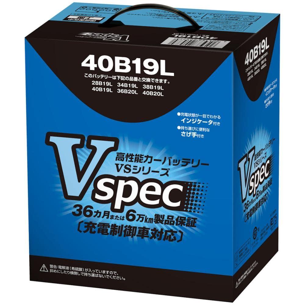 【クリックで詳細表示】日立バッテリー V40B19L-H9