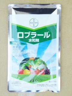 ロブラール 水和剤 100g入