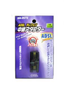 ADSL 中継アダプター BB-2572
