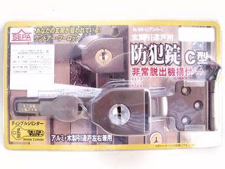 玄関引戸防犯錠C型