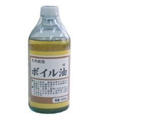 シマモト ボイル油 400ml