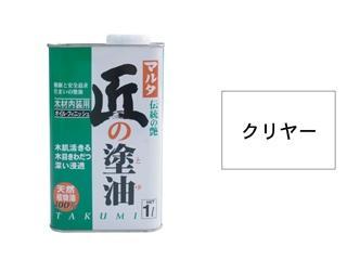 太田油脂 匠の塗油 1L
