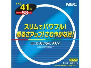 NEC ライフルック スリム FHC41ED 41形58W