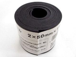 ゴムロール 2×50mm×1m