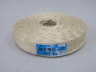 庭木用ロープ ワラ色 BR061W