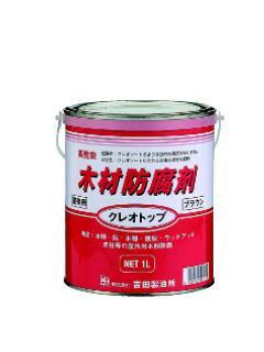 木材防腐剤 クレオトップ 1L ブラウン