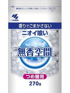 小林製薬 微香空間 詰替パウチ 各種
