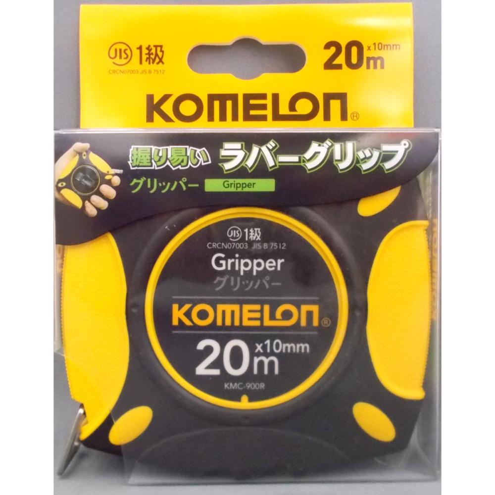 コメロン グリッパー 10mm幅×20m