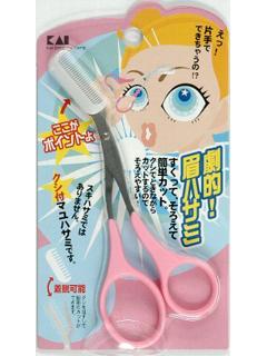 貝印 クシ付き眉ハサミ ピンク KQ-809