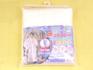 トケオミ EVAレインコート ホワイト フリーサイズ No.030