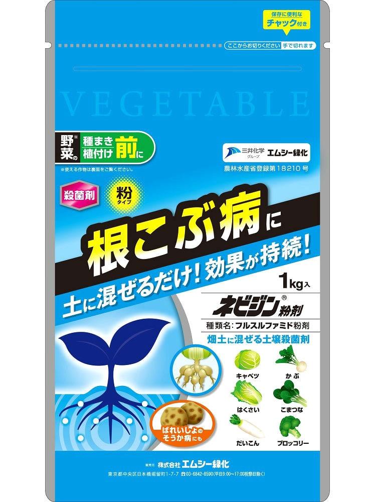 ネビジン粉剤 1kg