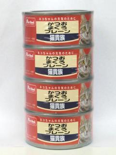 猫貴族 170g×4缶パック各種