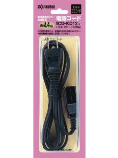 象印 電気ポット・炊飯ジャー・加湿器用電源コード CDKD12 J