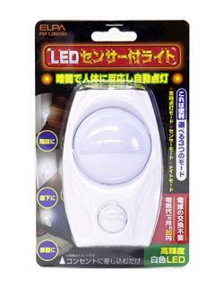 明暗人感LEDセンサーライト PML-200(W)