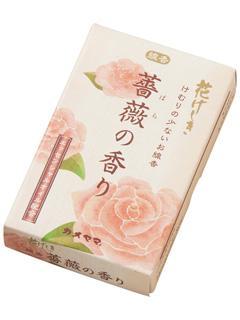 カメヤマ 花げしき 薔薇の香り ミニ寸 約50g