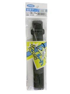 結束テープ(ブラック) 25mm×550mm G-606