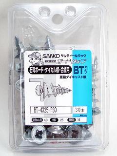 ボードタップBT- 4×25-P30