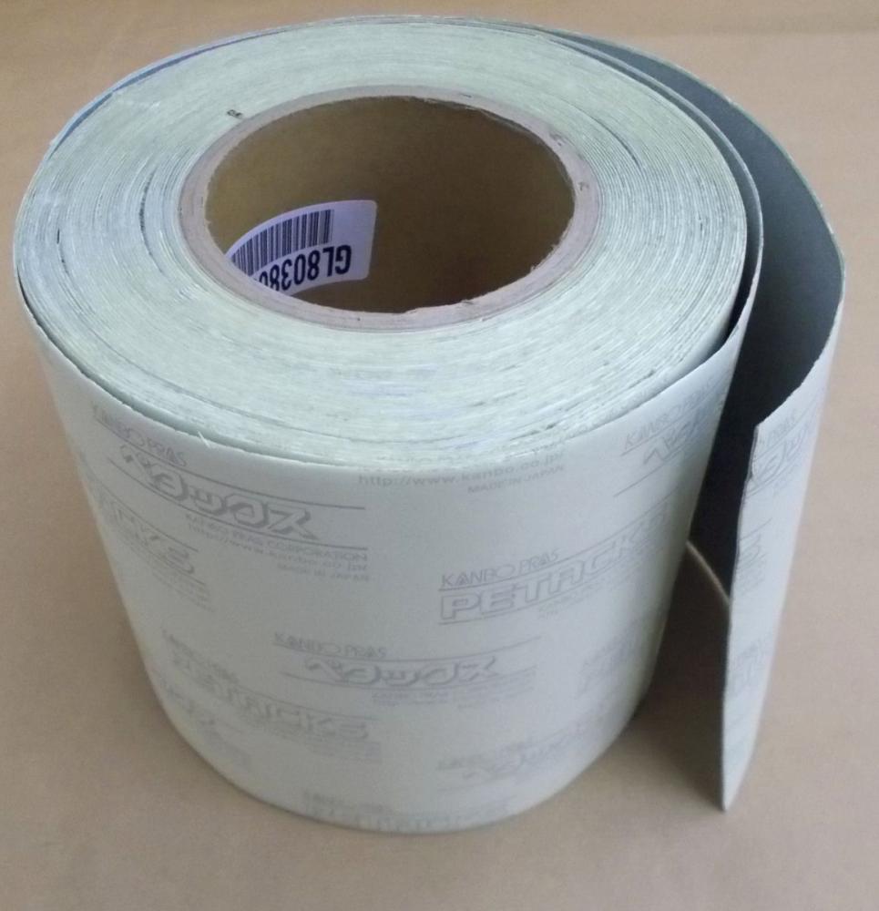 シート補修テープ14cm シルバー
