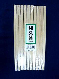 エゾ利休箸 24cm 100P