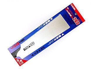 バクマ 替刃式両刃鋸 替刃3枚入 265mm