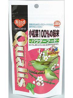 クオリス 小松菜100%の粉末 50g