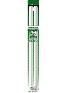 【アウトレット品】三菱コンパクト蛍光灯36W形 昼白色 FPL36EX-N