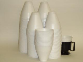 インサートカップ 205ml W81-200M