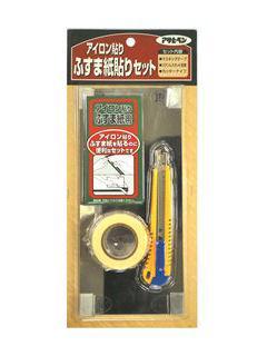 アイロン貼りふすま紙貼りセット 946