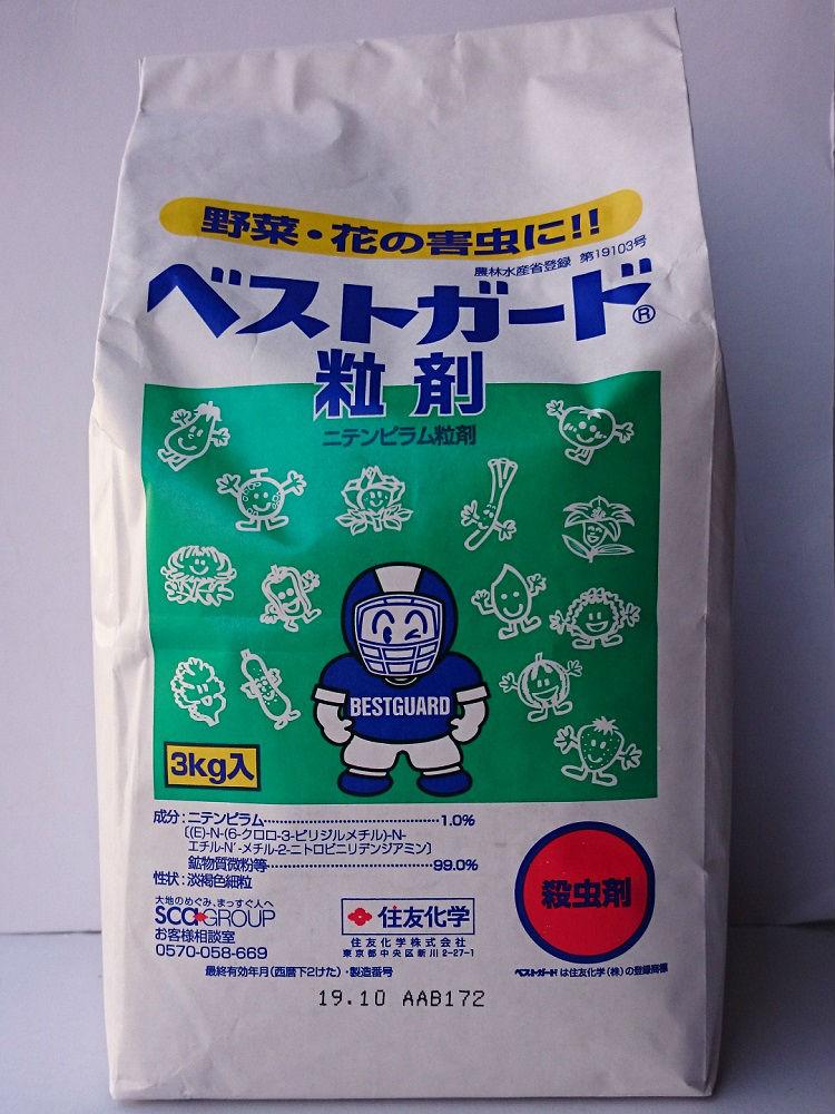 ベストガード粒剤 3kg