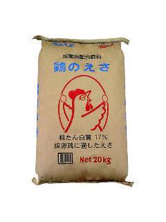成鶏用配合飼料「鶏のエサ」20kg タック