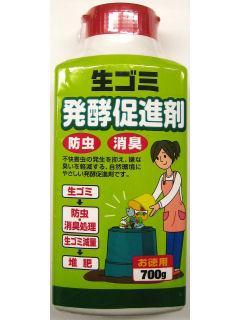 コメリ 生ゴミ発酵促進剤 700g