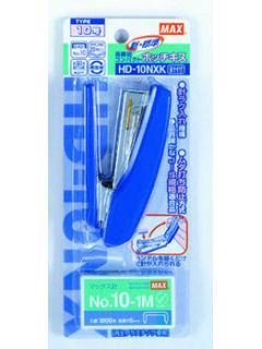 マックス ホチキスセット HD-10NXK ブルー