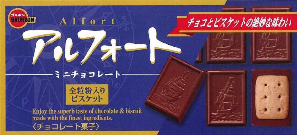 ブルボン アルフォート ミニチョコレート 12個
